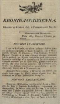 Kronika Codzienna. 1823, nr 48 (17 lutego)