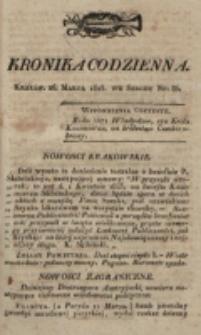 Kronika Codzienna. 1823, nr 85 (26 marca)