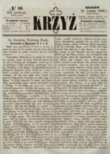 Krzyż. R. 1 (1865), nr 42