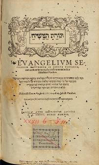 Evangelivm Secvndvm Matthævm in lingva Hebraica cum versione latina atque succinctis annotationibus Sebastiani Munsteri.