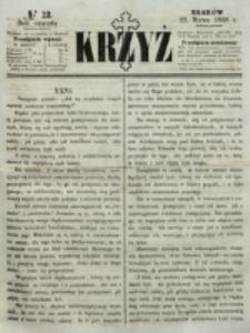 Krzyż. R. 4 (1868), nr 12