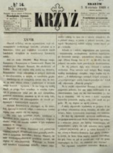 Krzyż. R. 4 (1868), nr 14