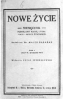 Nowe Życie : miesięcznik poświęcony nauce, literaturze i sztuce żydowskiej. R. 1, t. 2 (1924)