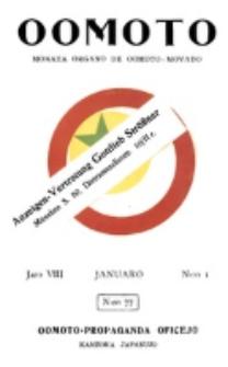 Oomoto Internacia : monata organo de la Universala Homama Asocio. Jaro 8, n-ro 1 (Januaro 1932)