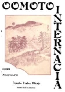 Oomoto Internacia : monata organo de la Universala Homama Asocio. Jaro 9, n-ro 1=89 (1933)