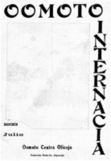 Oomoto Internacia : monata organo de la Universala Homama Asocio. Jaro 9, n-ro 7=95 (1933)