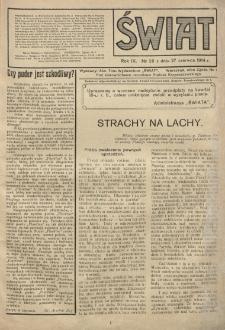 Świat : pismo tygodniowe ilustrowane poświęcone życiu społecznemu, literaturze i sztuce. R. 9 (1914), nr 26 (27 czerwca)