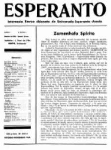 Esperanto : revuo internacia : oficiala organo de Universala Esperanto Asocio. Jaro 30, no 10/11=410/411 (Oktobro/Novembro 1934)