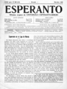 Esperanto : revuo internacia : oficiala organo de Universala Esperanto Asocio. Jaro 18, no 10=266 (Oktobro 1922)