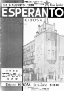 Esperanto Kiboŝa. Dua Epoko, Vol. 1, no. 6 (Aŭgusto 1930)