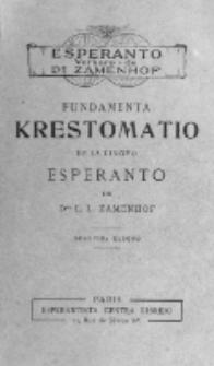 Fundamenta krestomatio de la lingvo Esperanto. Dekkvina Eldono.