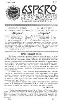 Espero : internacia revuo de la kultura unuigo de popoloj : oficiala organo de la Kleriga Ligo. Jaro 1908, no 9