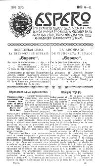 Espero : internacia revuo de la kultura unuigo de popoloj : oficiala organo de la Kleriga Ligo. Jaro 1908, no 6/8