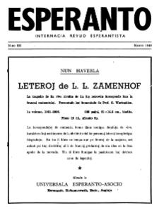 Esperanto : revuo internacia : oficiala organo de Universala Esperanto Asocio. Jaro 42, n. 521 (1949)