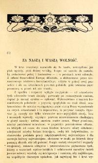 Krytyka : miesięcznik społeczny, naukowy i literacki. R. 7, z. 5 (1905)
