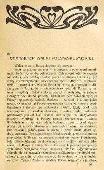 Krytyka : miesięcznik społeczny, naukowy i literacki. R. 7, z. 11 (1905)