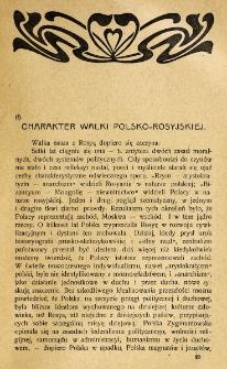Krytyka : miesięcznik społeczny, naukowy i literacki. R. 7, z. 12 (1905)