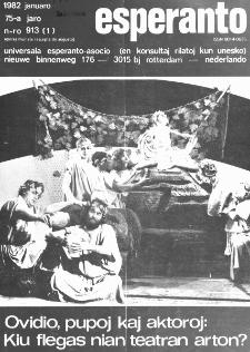 Esperanto : revuo internacia : oficiala organo de Universala Esperanto Asocio. Jaro 75, n. 913 (1982)