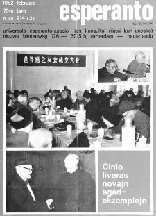 Esperanto : revuo internacia : oficiala organo de Universala Esperanto Asocio. Jaro 75, n. 914 (1982)