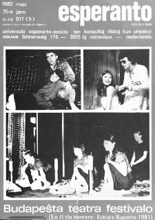 Esperanto : revuo internacia : oficiala organo de Universala Esperanto Asocio. Jaro 75, n. 917 (1982)