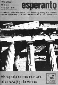 Esperanto : revuo internacia : oficiala organo de Universala Esperanto Asocio. Jaro 68, n. 838 (1975)