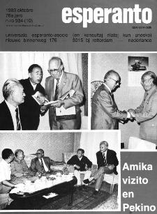 Esperanto : revuo internacia : oficiala organo de Universala Esperanto Asocio. Jaro 76, n. 934 (1983)