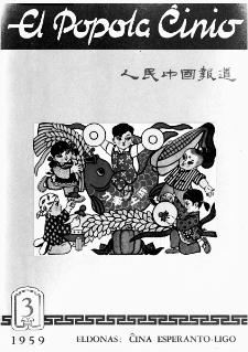 El Popola Ĉinio, n. 3 (1959)