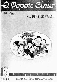 El Popola Ĉinio, n. 6 (1959)