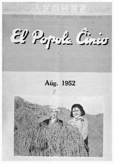 El Popola Ĉinio. Vol. 3, n. 8 (1952)