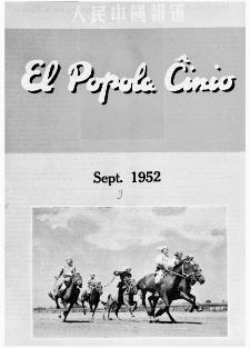 El Popola Ĉinio. Vol. 3, n. 9 (1952)