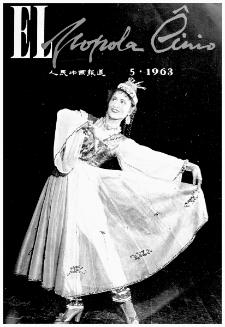 El Popola Ĉinio. n. 5 (1963)