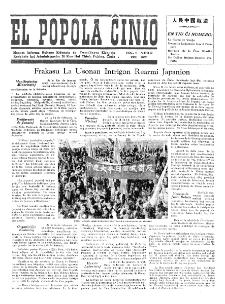 El Popola Ĉinio. Vol. 2, n. 2 (1951)