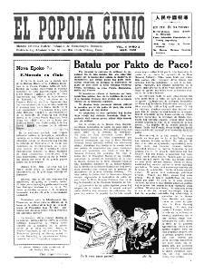 El Popola Ĉinio. Vol. 2, n. 3 (1951)