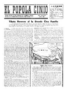 El Popola Ĉinio. Vol. 2, n. 6 (1951)