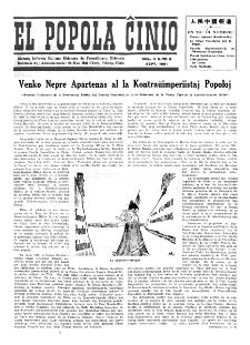 El Popola Ĉinio. Vol. 2, n. 9 (1951)