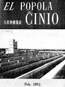 El Popola Ĉinio. Vol. 4, n. 2 (1953)