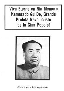 El Popola Ĉinio. (1976). Aldono al n. 9