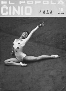 El Popola Ĉinio. n. 10 (1978)