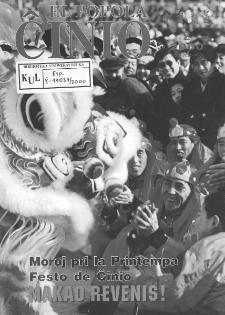 El Popola Ĉinio. n. 2 (2000)