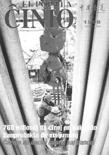 El Popola Ĉinio. n. 5 (1998)