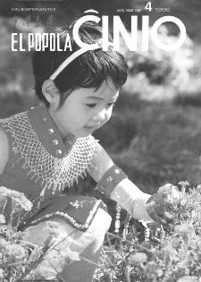 El Popola Ĉinio. n. 4 (1996)