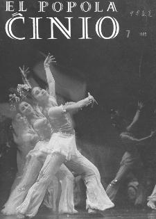 El Popola Ĉinio. n. 7 (1985)