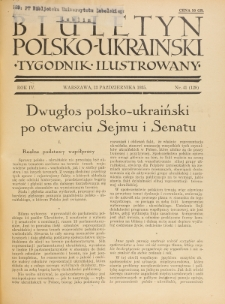 Biuletyn Polsko-Ukraiński. T. 4, R. 4, nr 41=128 (13 Października 1935)