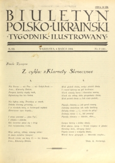 Biuletyn Polsko-Ukraiński. T. 3, R. 3, nr 9=44 (4 Marca 1934)