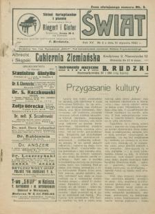 Świat : pismo tygodniowe ilustrowane poświęcone życiu społecznemu, literaturze i sztuce. R. 15 (1920), nr 2 (10 stycznia)