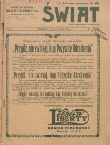 Świat : pismo tygodniowe ilustrowane poświęcone życiu społecznemu, literaturze i sztuce. R. 15 (1920), nr 24 (12 czerwca)