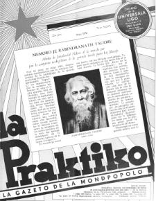 La Praktiko : la gazeto, kiu instruas kaj amuzas. Jaro 22a, nr 5=247 (1958)