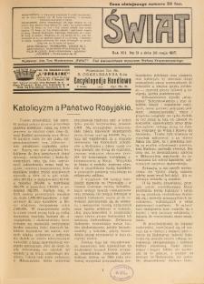 Świat : pismo tygodniowe ilustrowane poświęcone życiu społecznemu, literaturze i sztuce. R. 12 (1917), nr 21 (26 maja)