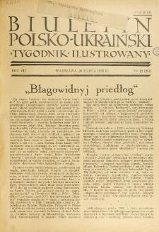 Biuletyn Polsko-Ukraiński. T. 7, R. 7, nr 12=251 (20 Marca 1938)