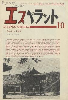 La Revuo Orienta.Jaro 41a, No 10 (1960)